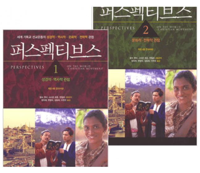 제7기 세계선교관학교(MP) 모집(연기안내)