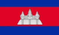 캄보디아(Cambodia)
