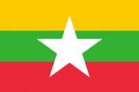 미얀마(Myanmar)